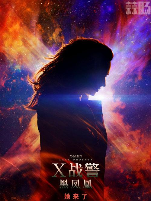 《X战警:黑凤凰》国内确认引进 定档为? 漫威 福斯 黑凤凰 X战警 动漫  第1张