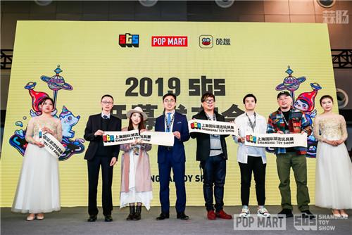 2019STS精彩不断北京国际潮流玩具展8月不见不散 模玩 第1张
