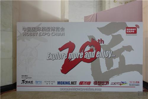 第二十届中国国际模型博览会展前媒体日返图 精美模型抢先看 模玩 第2张