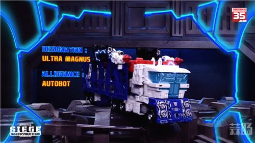 台湾孩之宝公开《变形金刚》赛博坦之战围城系列定格动画 霸天虎 汽车人 SG 14 SG 07 震荡波 通天晓 围城 赛博坦之战 变形金刚 变形金刚  第2张
