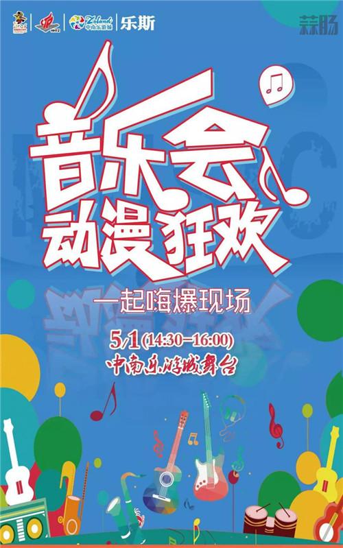 滨江、下城、余杭的小伙伴!你家门口有场动漫节,请查收~  漫展 第5张