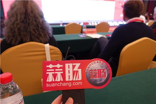 直击第十五届中国国际动漫节新闻发布会 大咖云集 漫展 第2张