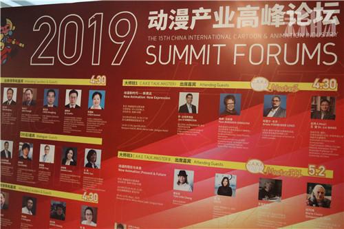 中国国际新闻发布会盛大召开! 漫展 第1张