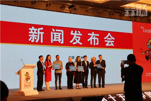 中国国际新闻发布会盛大召开! 漫展 第3张