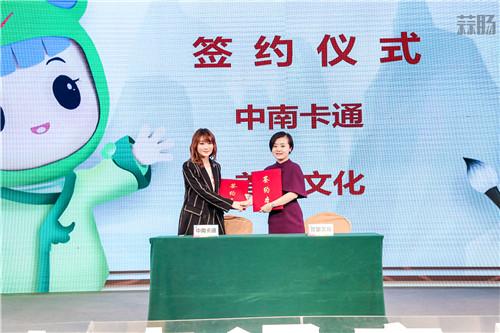 扬国学之帆 绘动漫新篇 2019中南卡通产业发布会圆满举行 漫展 第8张