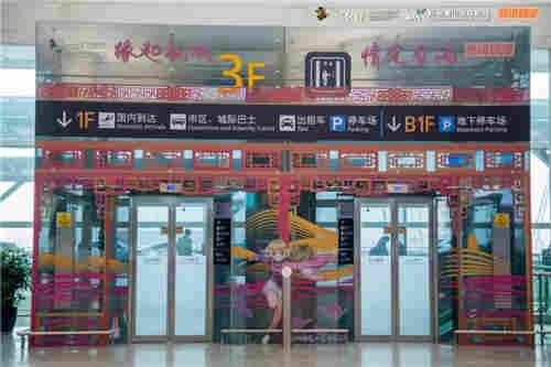 分会场 迎来送往杭州动漫与你相会在萧山国际机场