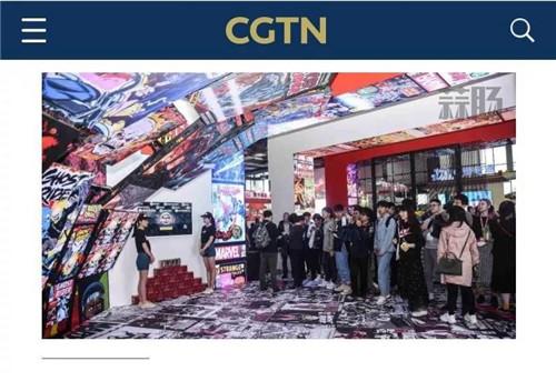 动漫节×CCTV丨这个联名款你应该认识下 漫展 第8张