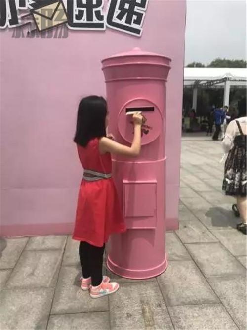 这里有个邮筒丨等有故事的你和一张明信片 漫展 第3张