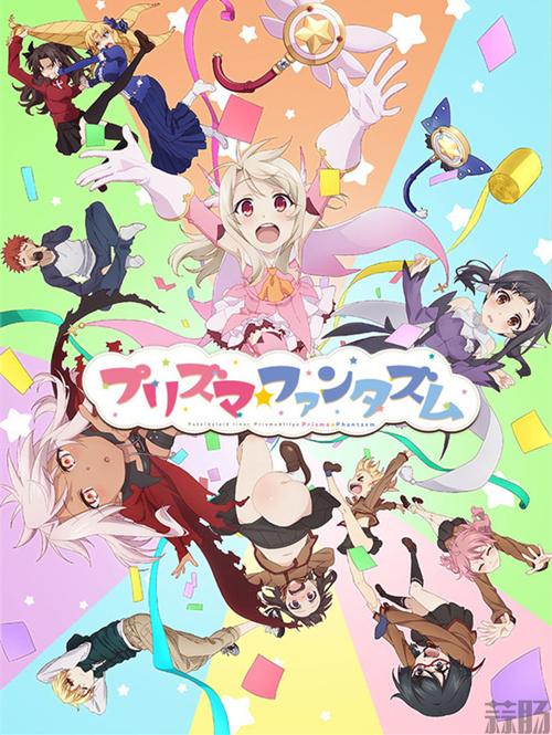 OVA《魔法少女伊莉雅》第二段PV公开 动漫 第1张