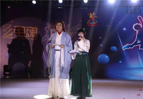 第十五届中国COSPLAY超级盛典总决赛获奖名单出炉 漫展 第5张