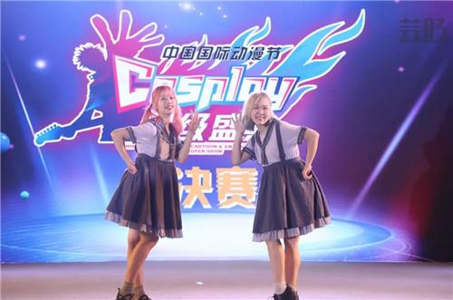 第十五届中国COSPLAY超级盛典总决赛获奖名单出炉 漫展 第11张