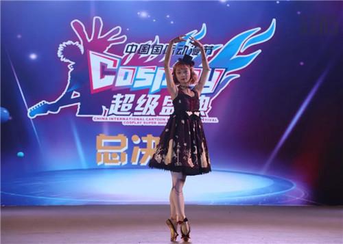 第十五届中国COSPLAY超级盛典总决赛获奖名单出炉 漫展 第7张