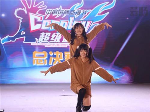 第十五届中国COSPLAY超级盛典总决赛获奖名单出炉 漫展 第15张