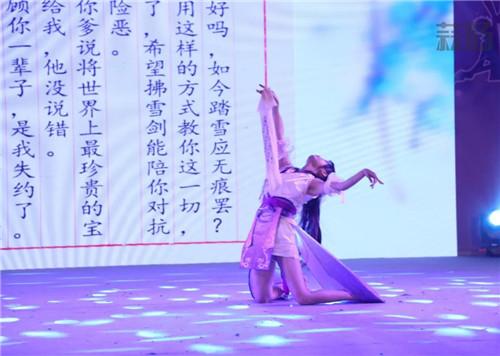 第十五届中国COSPLAY超级盛典总决赛获奖名单出炉 漫展 第18张