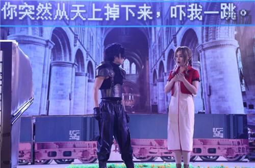 第十五届中国COSPLAY超级盛典总决赛获奖名单出炉 漫展 第26张