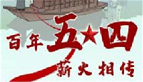 一张漫画看百年前的杭州青年