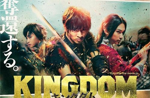 真人电影《王者天下》票房突破40亿日元
