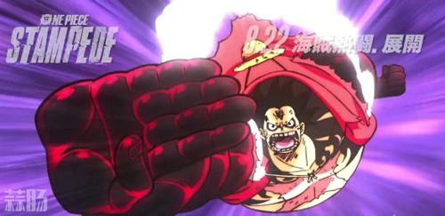 纪念20周年!剧场版动画《海贼王STAMPEDE》公开港版预告! 动漫 第3张