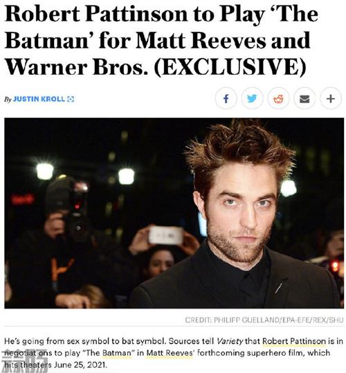 《暮光之城》男主角罗伯特·帕丁森有望出演新一代蝙蝠侠 动漫 第1张
