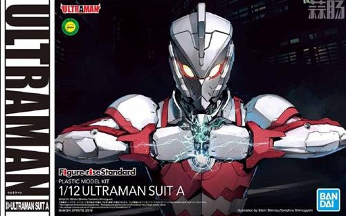万代推出《奥特曼 ULTRAMAN》ULTRAMAN SUIT A 套件 模玩 第1张