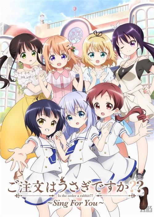 OVA《点兔》9月发售!剧中歌高音质音源等同捆 动漫 第2张