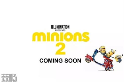 《小黄人2》正式定档!期待萌萌哒的它们吗?