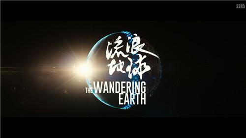 52TOYS与未来事务管理局开启战略合作助力中国科幻 模玩 第5张