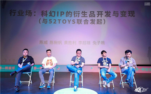 52TOYS与未来事务管理局开启战略合作助力中国科幻 模玩 第7张