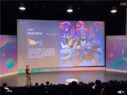 52TOYS与未来事务管理局开启战略合作助力中国科幻 模玩 第13张