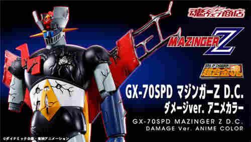 万代南梦宫推出超合金魂GX-70D魔神Z战损版