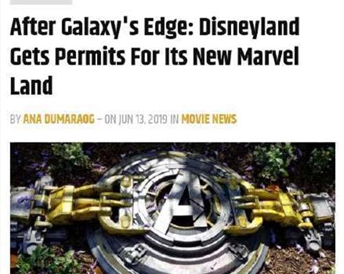 """迪士尼获漫威乐园建筑许可,粉丝激动得""""跪了""""!"""