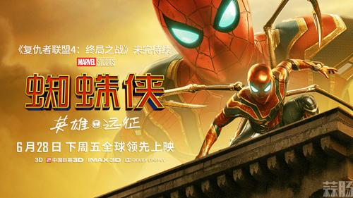 《蜘蛛侠:英雄远征》即将重磅来袭!解答你所有疑问?