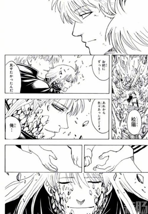 《银魂》漫画最终话发表:真正的完结,再见了! 动漫 第3张
