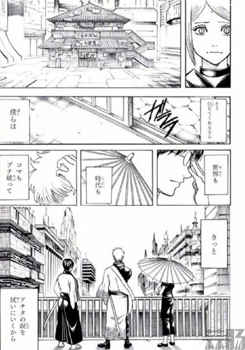 《银魂》漫画最终话发表:真正的完结,再见了! 动漫 第6张