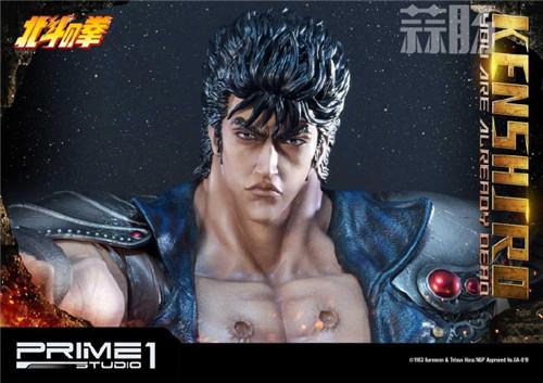 Prime 1 Studio发布《北斗神拳》——健次郎 雕像发售信息! 模玩 第3张