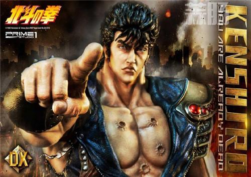 Prime 1 Studio发布《北斗神拳》——健次郎 雕像发售信息! 健次郎 北斗神拳 模玩  第4张