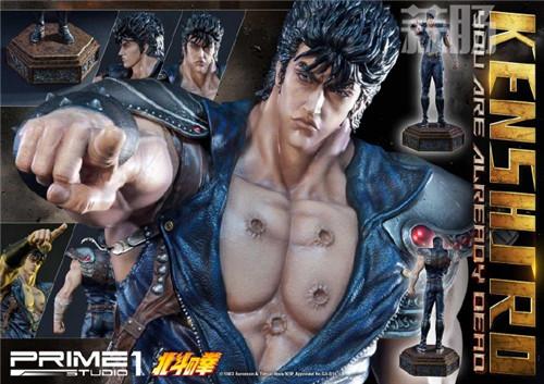 Prime 1 Studio发布《北斗神拳》——健次郎 雕像发售信息! 模玩 第1张