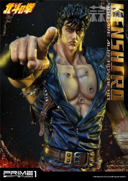 Prime 1 Studio发布《北斗神拳》——健次郎 雕像发售信息! 模玩 第9张