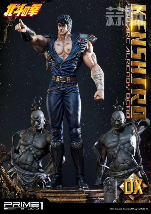 Prime 1 Studio发布《北斗神拳》——健次郎 雕像发售信息! 模玩 第7张