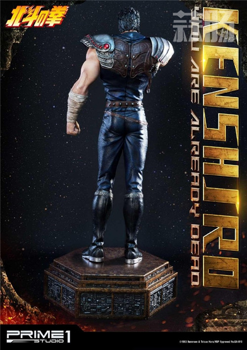 Prime 1 Studio发布《北斗神拳》——健次郎 雕像发售信息! 健次郎 北斗神拳 模玩  第8张