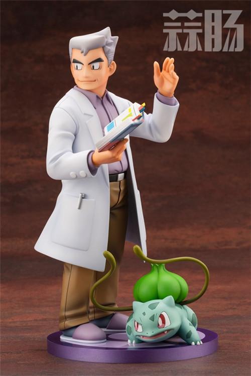 寿屋发布《精灵宝可梦》大木博士及妙蛙种子发售信息! 模玩 第1张