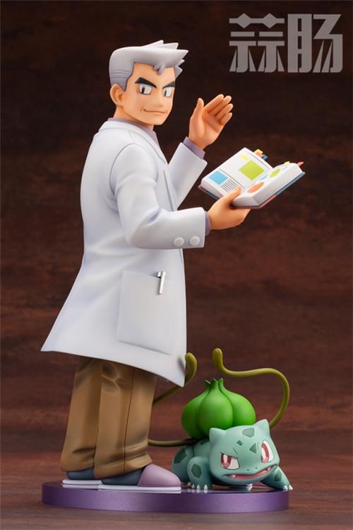 寿屋发布《精灵宝可梦》大木博士及妙蛙种子发售信息! 模玩 第8张