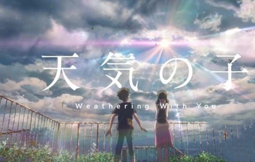 新海诚执导动画《天气之子》宣布完结! 动漫 第4张