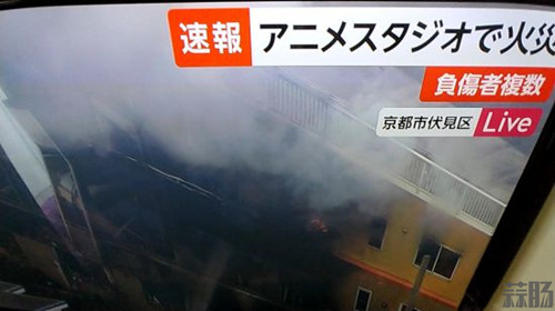 日本京都动画发生爆炸 死伤多人? 动漫 第4张