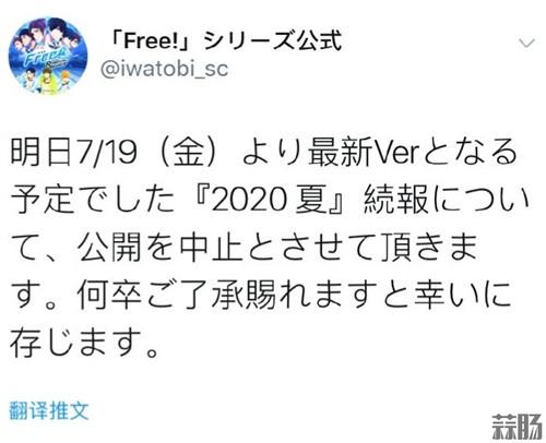 动画《Free!》官方公布最新情报 因突发火灾被取消 动漫 第1张