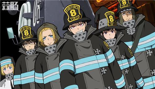 动画《炎炎消防队》官方宣布暂停播出