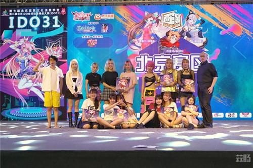 2019西漫WJ全国二次元大赛北京赛区圆满落幕 漫展 第11张