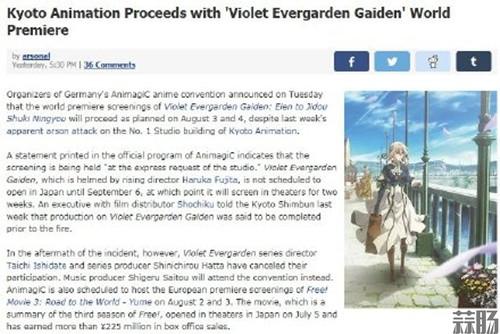 剧场版动画《紫罗兰永恒花园》确定如期首映