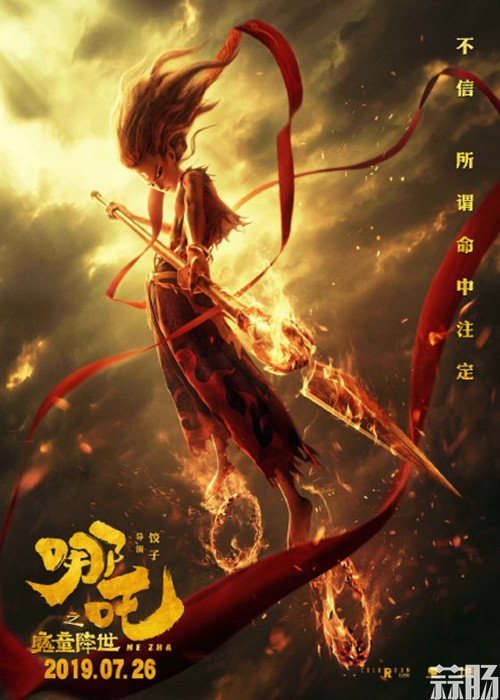 《哪吒之魔童降世》成为国产动画电影新票房冠军 动漫 第4张