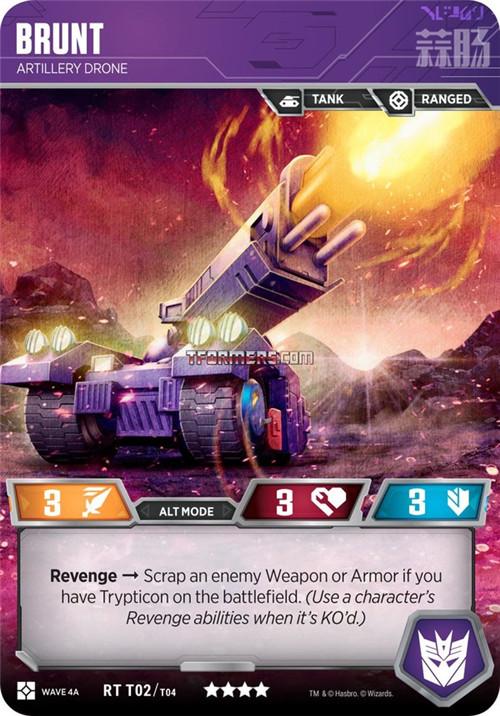变形金刚赛博坦之战围城系列TCG卡包第四弹:铁甲龙登场 变形金刚 第3张